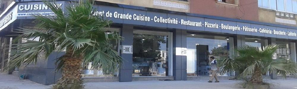 chambre-froid-algerie-inox-equipement-de-laboratoire-algerie-materiel-laiterie-agroalimentaire-cuisine