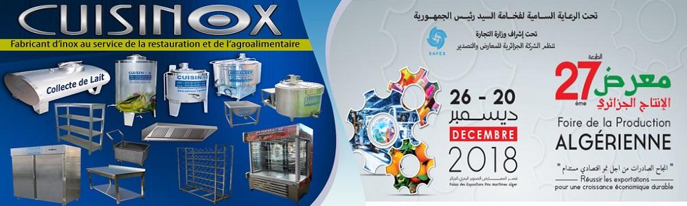 SARL CUISINOX participe à la foire de la production algérienne